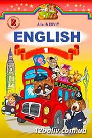 ГДЗ Англійська мова 1 клас Алла Несвіт 2012