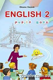 ГДЗ Англійська мова 2 клас Оксана Карпюк 2012 - відповіді онлайн