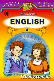 ГДЗ Англійська мова 4 клас Алла Несвіт 2015 - відповіді онлайн, нова програма