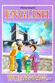 ГДЗ Англійська мова 4 клас Карпюк 2010 - Робочий зошит - нова програма онлайн
