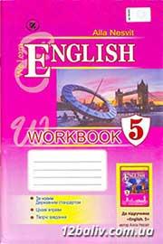 ГДЗ Англійська мова 5 клас Несвіт 2013 - Робочий зошит за новою програмою - workbook