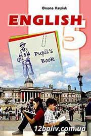 ГДЗ Англійська мова 5 клас О.Д. Карпюк 2013