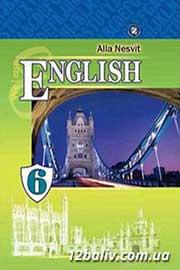 ГДЗ Англійська мова 6 клас Несвіт 2014
