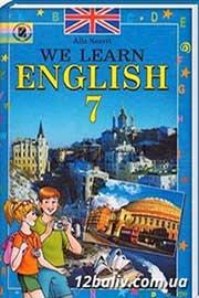 ГДЗ Англійська мова 7 клас Алла Несвіт 2007