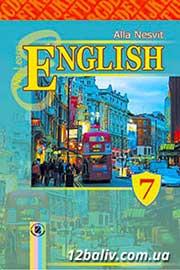 ГДЗ Англійська мова 7 клас Алла Несвіт 2015 - нова програма онлайн