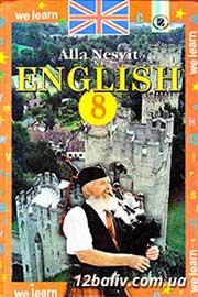 ГДЗ Англійська мова 8 клас Алла Несвіт 2008 - відповіді до вправ та завдань, переклад текстів