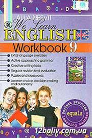 ГДЗ Англійська мова 9 клас Алла Несвіт 2011 - Робочий зошит