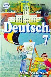 ГДЗ Німецька мова 7 клас Басай 2011